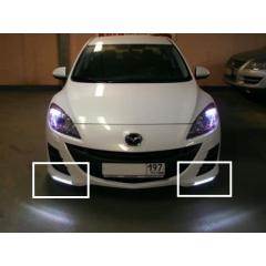 Дневные ходовые огни для Mazda 3 (2009-2013)