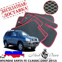 Коврики в салон EVA Hyundai Santa FE Classic (2007-2012)