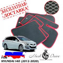 Коврики в салон EVA Hyundai I40 (2012-н.в)