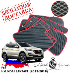 Коврики в салон EVA Hyundai Santa Fe (2012-2018)