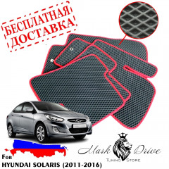 Коврики в салон EVA Hyundai Solaris (2011-2016)