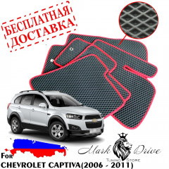 Коврики в салон EVA Chevrolet Captiva (2006-2011)