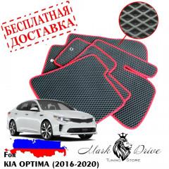 Коврики в салон EVA Kia Optima (2016-2020)