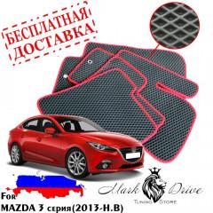 Коврики в салон EVA Mazda 3 СЕРИЯ (2013-2020)