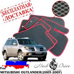 Коврики в салон EVA Mitsubishi OUTLANDER (2003-2007)