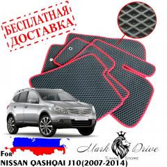 Коврики в салон EVA Nissan  J10 (2007-2014)