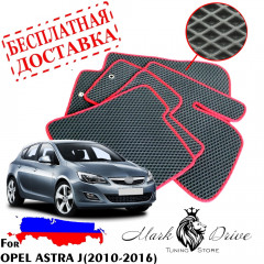 Коврики в салон EVA Opel ASTRA J(2010-2016)