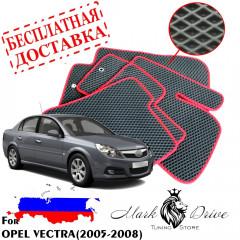 Коврики в салон EVA Opel VECTRA(2005-2008)
