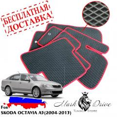 Коврики в салон EVA Skoda Octaiva A-5 (2004-2013)